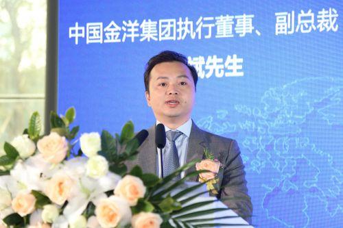 1.中国金洋集团执行董事、副总裁李敏斌致辞 毛志亮 摄