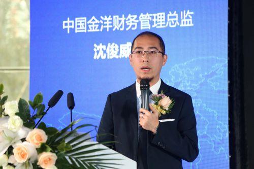 3.中国金洋集团财富管理总监沈俊威发表演讲 毛志亮 摄