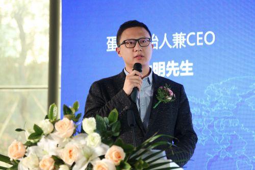 4.蛋贝创始人兼CEO史大明发表演讲 毛志亮 摄